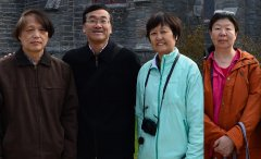 left to right: Professors Hen-Ming Wu, Li-jia Qu, Hongya Gu, and Alice Cheung